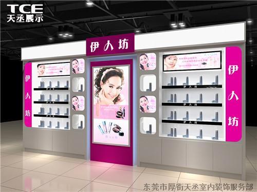 化妆品展示