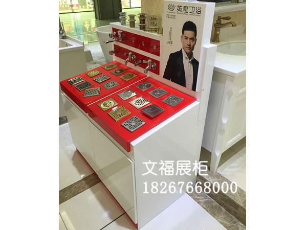 卫浴展示柜 (1)